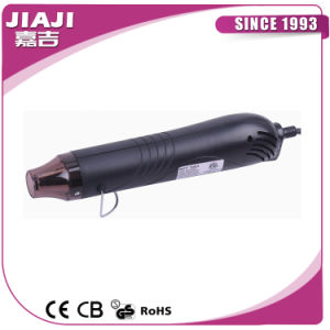 Lowest Price Electric Heat Gun pictures & photos