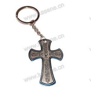 Stainless Steel Cross Pendant with Prayer English Words Christianity Keychain