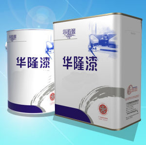 Hualong High Wear Resistance Photocuring Paint (UV paint) pictures & photos