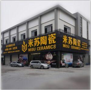 China Wholesale Glazed Porcelain Marble Copy Floor Tile