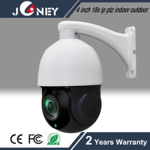 1080P IP PTZ Camera 4 Inch 18X Zoom IP Speed Dome Camera pictures & photos