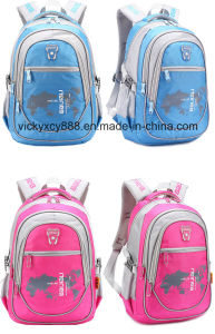 Child Children Student School Bag Backpack Schoolbag Bag (CY3377) pictures & photos