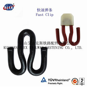 High Tension Rail Fixing Clips for Railway pictures & photos