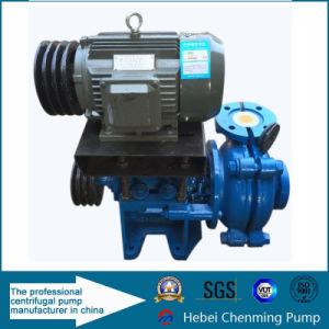 Casting Impeller Centrifugal Horizontal Best Price Slurry Pump pictures & photos