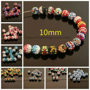 Shamballa Disco Ball Beads Wholesale pictures & photos