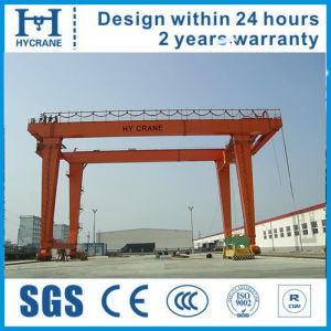 China Famous Brand Rail Mounted Container Gantry Crane