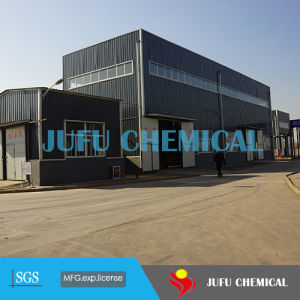 Concrete Admixture Straw Pulp Sodium Lignosulfonate Powder Used in Construction/Ceramic /Refractory Areas pictures & photos