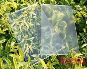 Toughened Low Iron Ar Textured Solar Glass pictures & photos