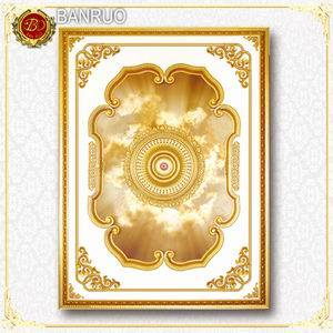 Banruo Luxury Artistic Ceiling Panel for Home Decoration (BRM1824-S023-1) pictures & photos
