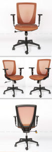 Modern Style Ergonomic Executive Mesh Office Chair with 5 Wheels pictures & photos