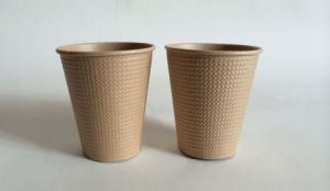 8oz Brown Coffee Cup pictures & photos
