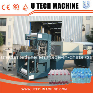 Automatic PE Film Shrink Wrapping Packing Machine pictures & photos