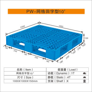 1000*1000*150mm Size Blue or Black Color Plastic Pallet