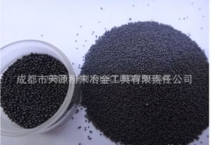High Pure Factory Sales Tungsten Carbide Pellets pictures & photos