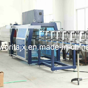 Overlap Shrink Wrapping Machine (WD-450A) pictures & photos