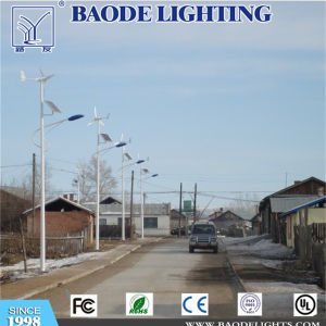 8m Octagonal Pole with 42W Solar LED Street Light pictures & photos