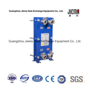 Plate Heat Exchanger for Trigeneration in Heating Cooling and Power (BM6B-1.0-10-N) pictures & photos