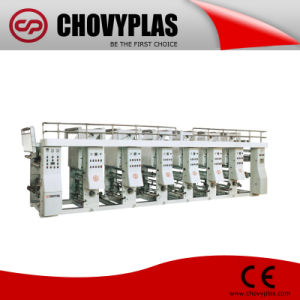 Rotogravure Printing Machine (CWASY-A) pictures & photos