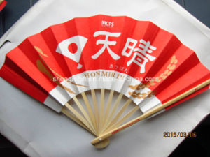 Japanese Chopsticks Paper Bamboo Fan Customized pictures & photos