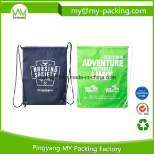 Custom Non Woven or Polyester Tote Children Drawstring Bag pictures & photos