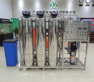 Stainless Steel Reverse Osmosis RO Water Filtration System pictures & photos