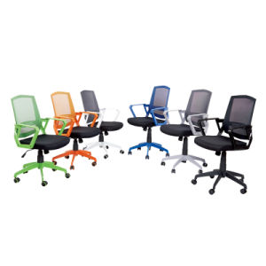Multicolor Swivel Lift Office Furniture Executive Mesh Fabric Chair (FS-2018) pictures & photos