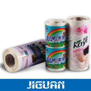 2017 Nice Custom Printing Chewing Gum Label pictures & photos