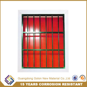 2016 New Product Modern House Aluminum Windows Style of Window Grills pictures & photos