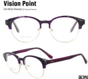 Best Glasses For Men