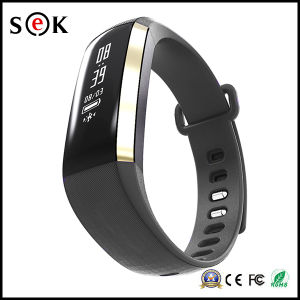 Blood Pressure Heart Rate Monitor Pedometer Bluetooth 4.0 Smart Watch M2 Smart Bracelet pictures & photos