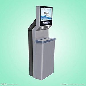Multimedia Drinking Water Dispenser