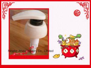 on Sale 33/410 Smooth Plastic Lotion Pump