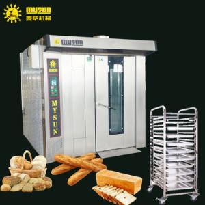 Hot Sale Toast Bread Baking Machine Hamburger Bun Baking Oven French Baguette Baking Machine pictures & photos
