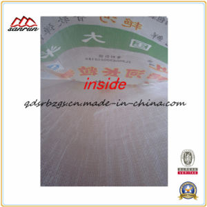 25kg Plastic PP Woven Bag for Rice, Fertilizer, Cement, Sand, Seed pictures & photos