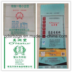 Plastic PP Woven Flour / Rice / Wheat Bag with Colorful Printed pictures & photos