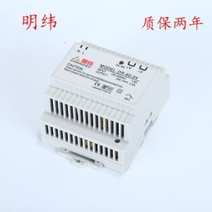 60W DIN Rail Switching Power Supply PSU with Ce RoHS 2 Year Warranty 12V/24V48V