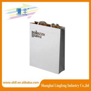 White Craft Paper Shopping Bag