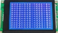 Stn LCD Screen LCD Display Module with LED Backlight pictures & photos