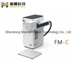 CO2 Laser Marking Machine pictures & photos