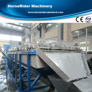 China PE Recycling Machine pictures & photos