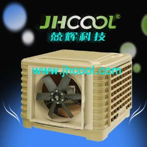 18000CMH Direct Inverter Evaporative Air Cooler (18APV) pictures & photos