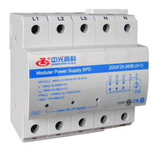 Modular Power Supply Surge Protector ZGGF20-260B (3+1)
