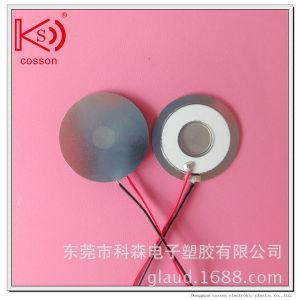 Micro Humidifier Atomizing Sheet with 13.8mm Pore Permeability Ultrasonic Atomizer