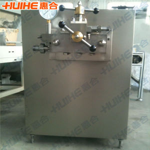 China Fruit Homogenizer for Sale (China Supplier) pictures & photos