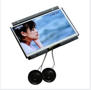 7inch Open Frame LCD Screen pictures & photos