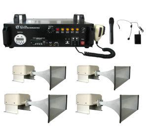 High Power Mass Notification Siren (MTC-1200)
