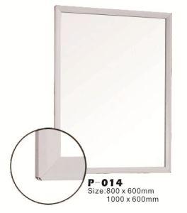 Bath Mirror /Stainless Steel Bath Mirror (P-014)