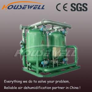 Waste Heat Regeneration Compressed Air Dryer (HWC Series)