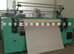 Fabric Pleating Machine (JT-216)