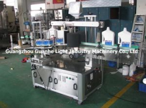 Automatic Sticker Labeling Machine for 2-Side Labeling of Square Bottles & Flat Bottles (GHAL-BS130) pictures & photos